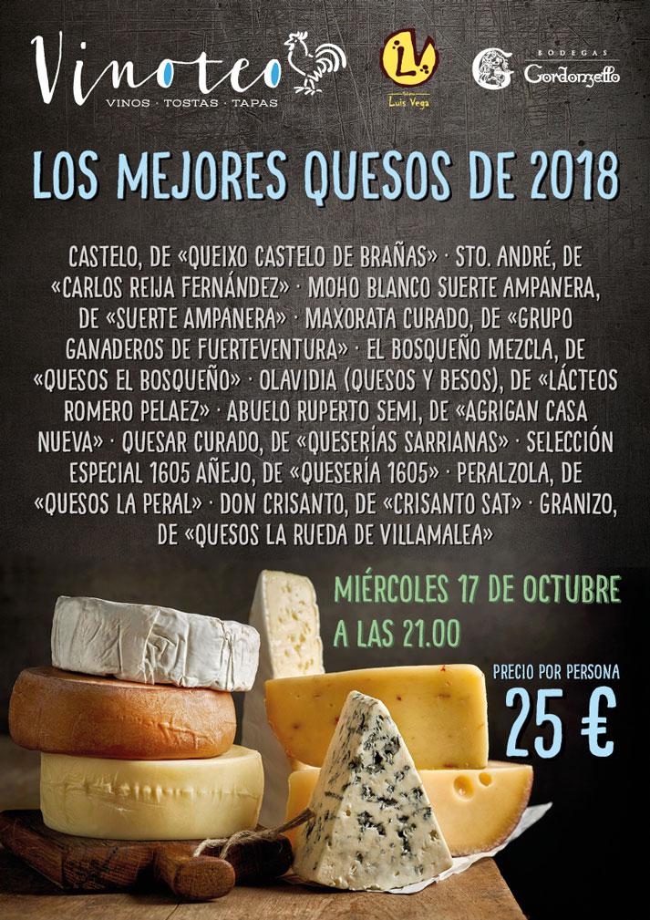 cata mejores quesos nacionales
